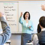 CCS Supply Teachers Framework